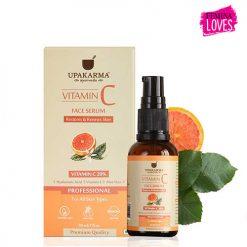 vitamin c face serum, face serum