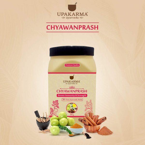 chyawanprash, upakarma ayurveda