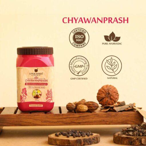 chyawanprash, immunity boosters, upakarma ayurveda