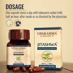 jitashwa capsules