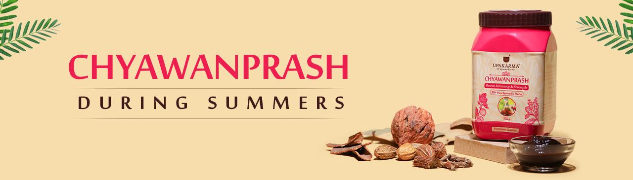 upakarma chyawanprash in summer